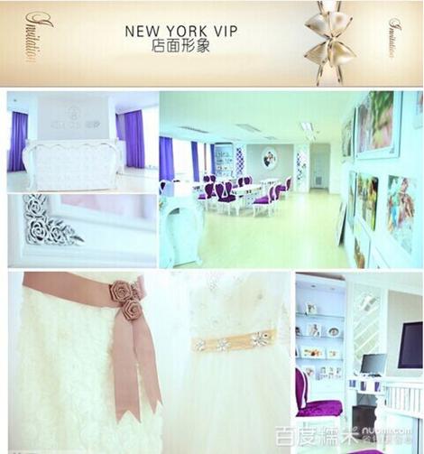纽约VIP婚纱摄影