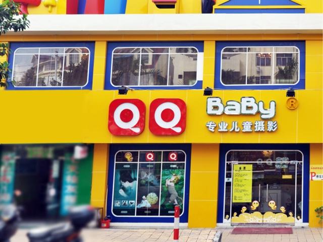 QQ专业儿童摄影(旗舰店)