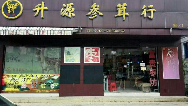 9D VR体验馆·(汇金广场店)