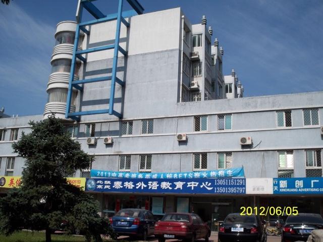 张氏泰格教育培训中心