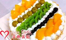 美心鲜奶蛋糕(南门路店)