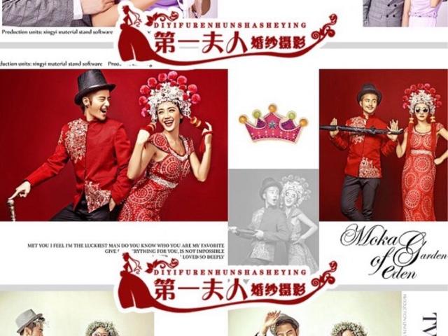 第一夫人婚纱摄影(朝阳总店)
