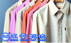 重庆富鑫沐足保健中心(光明路一号富盈酒店二楼店)
