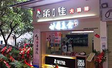 女皇流行舞工作室(昌平店)