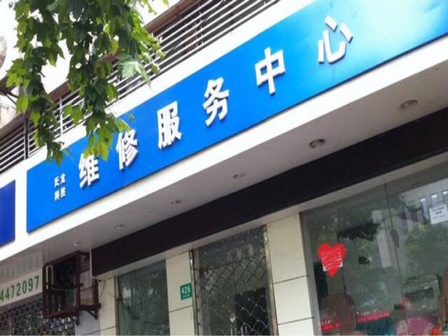 莉莉玛莲酒吧(罗湖京基100店)