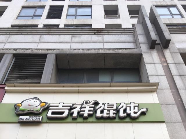 花宇轩(顺义店)