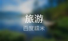 上海Y.house圜邸民宿