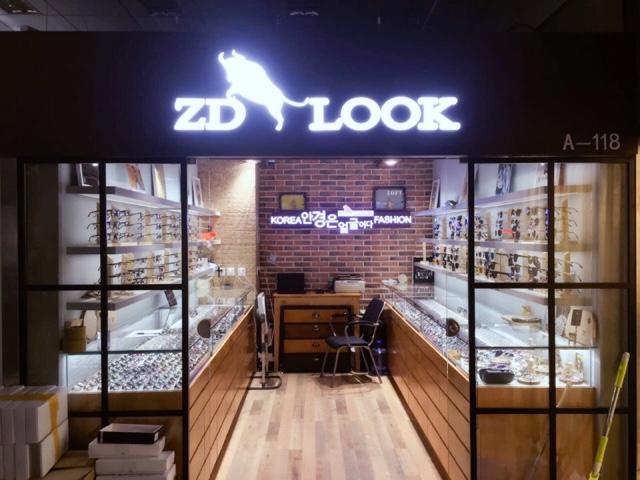 ZDLOOK眼镜(北京国际眼镜大厦店)