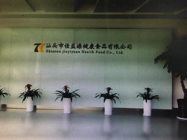 欢乐迪KTV(北城天街九街店)