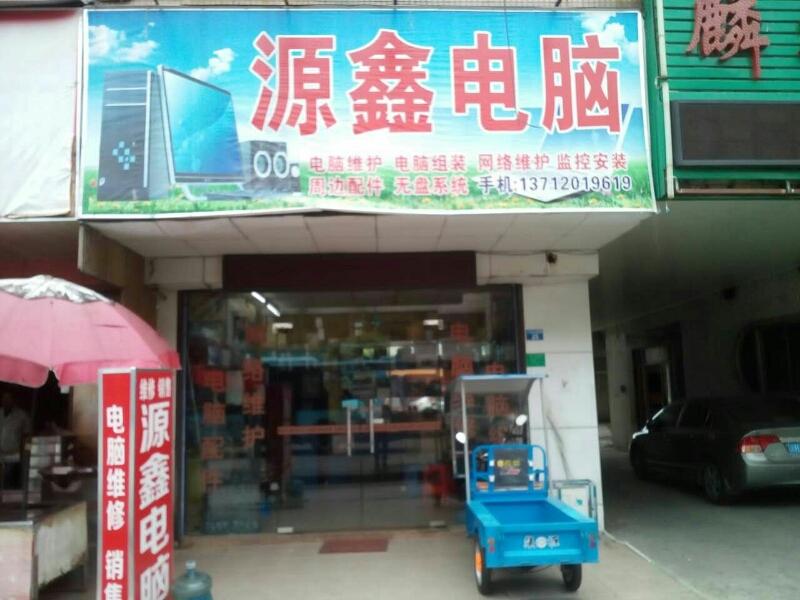 舞动泉城东方舞培训中心