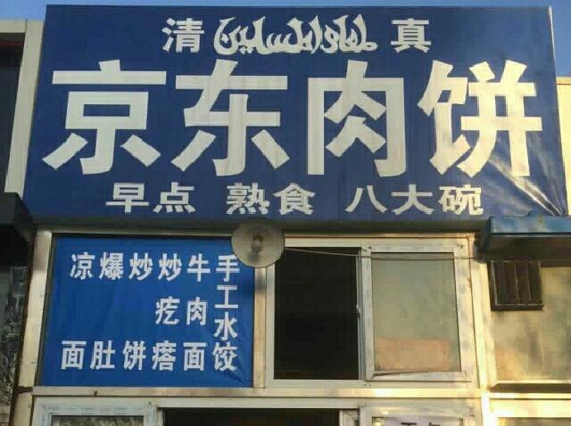 中国联通(长城中路营业厅店)