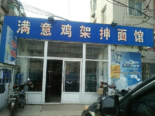 小树韩式休闲餐厅