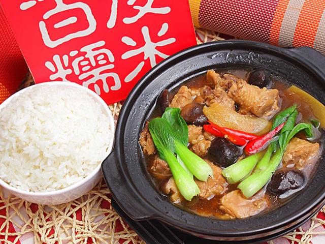 杨铭宇黄焖鸡米饭(南方日报店)