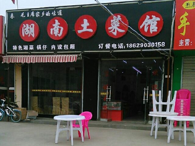 华艺国际mma综合格斗健身俱乐部