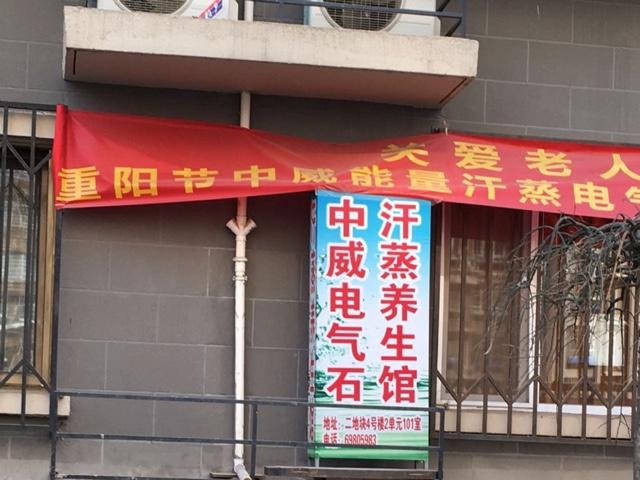 中威电气石汗蒸养生馆(惠润旗舰店)