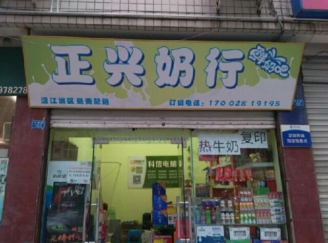 陈厨记清水虾庄