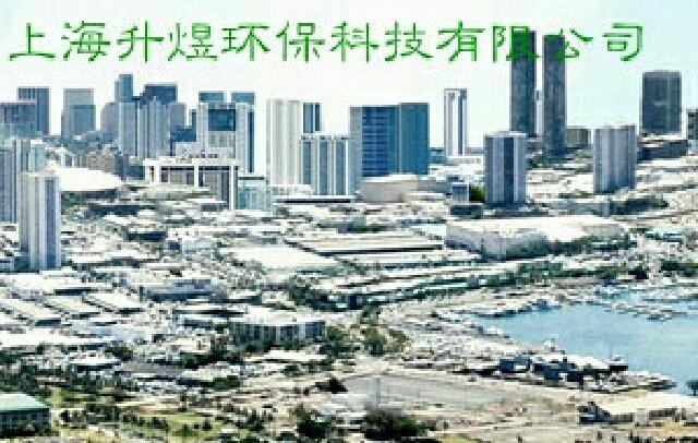 广州福安宾馆