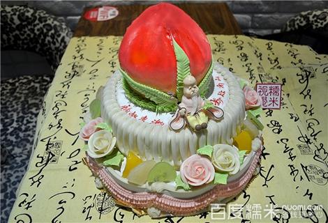 【麦香林三层祝寿蛋糕团购】牡丹江麦香林欧式蛋糕288图片