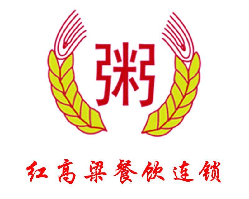 logo logo 标志 设计 矢量 矢量图 素材 图标 800_642图片