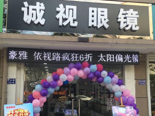 上海迷迭香主题公寓(松江万达店)