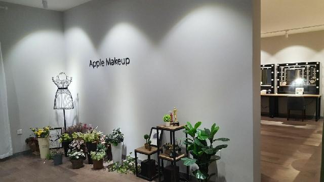Apple Makeup 美妆教室