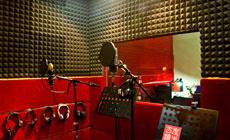 爱唱录音棚