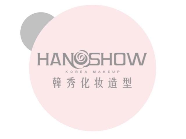 韩国韩秀化妆造型