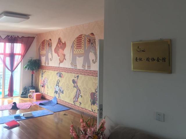 曼他·瑜伽会馆