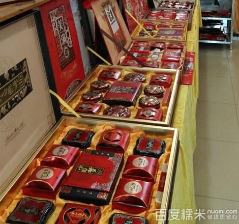 思饼面包店(双阳农贸市场店)
