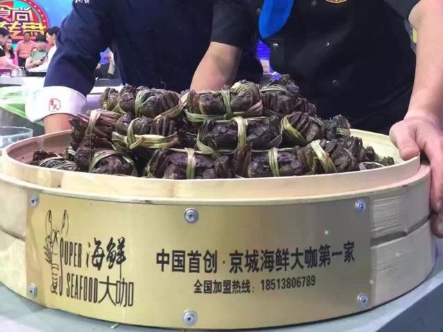 京城第一家海鲜大咖(回龙观总店)