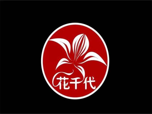 花千代秘制烤鱼(新郑店)