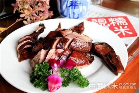 富雅菜馆( 大东八王寺店)