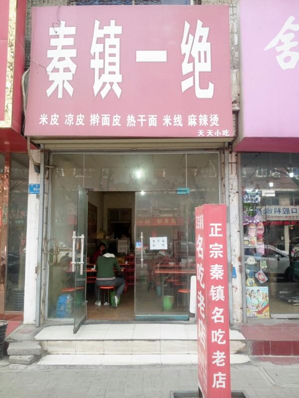中国国际旅行社(东城店)