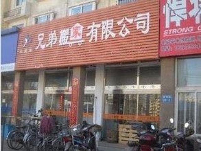 青瓦炭韩潮烤肉(楚河汉街店)