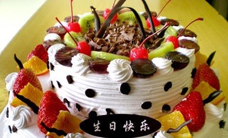 南洋蛋糕坊 - 大图