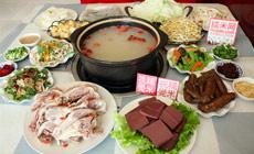 湖滨花园酒店福客来蒸汽锅(旗舰店)