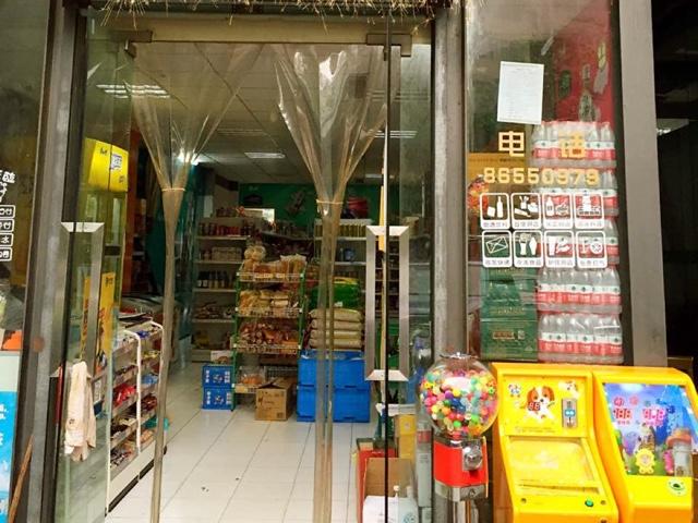 陈诺食品便利店