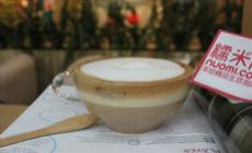 花诺诺花饮咖啡吧