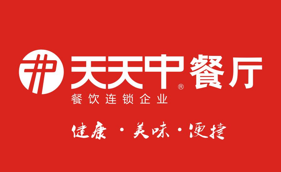 天天中餐厅(新城店)