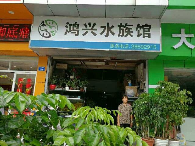 北京腾轩电脑维修