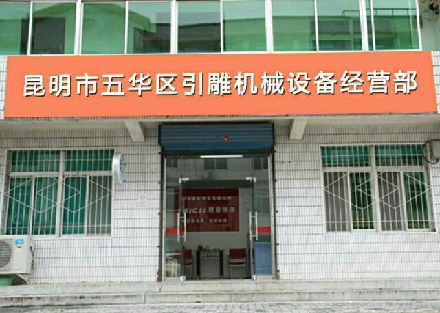 贝利健宠物医院(沙坪坝店)