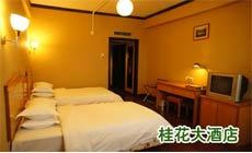 桂花大酒店
