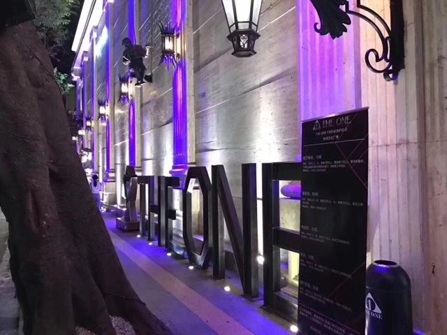 THE ONE酒吧(北京南路店)