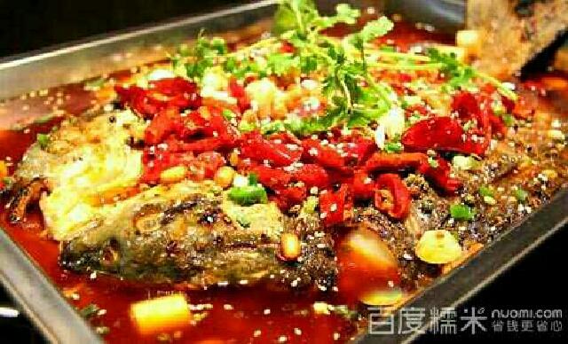 品安煲川味烤鱼(西林名都店)