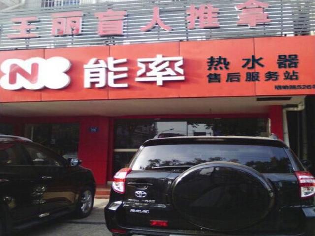 匠工坊空调地暖清洗维修(北京总店)