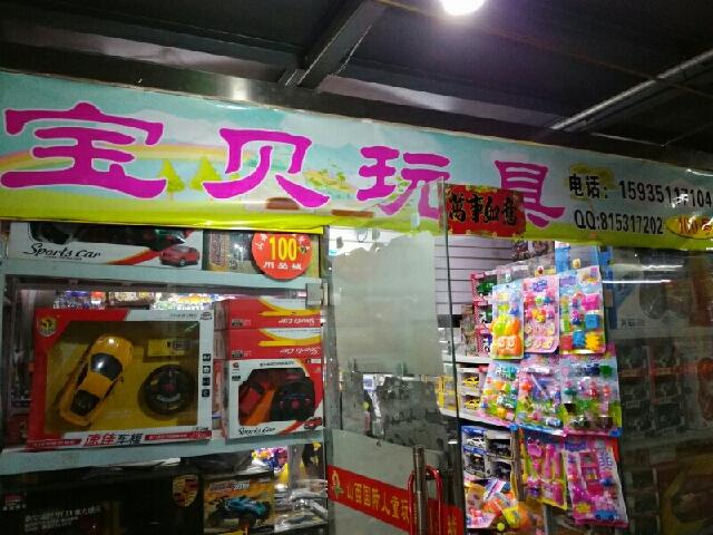 牛太郎时尚烧烤(江北万达店)