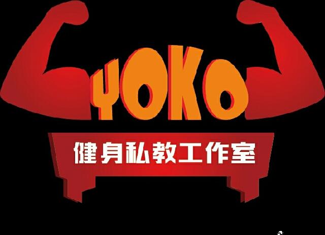 YOKO健身工作室(四道口店)