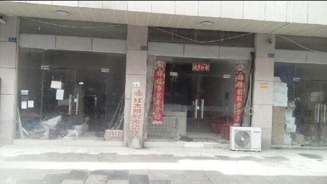 红太阳搬家清洗(清潭店)