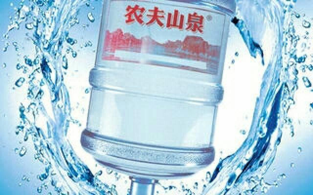 茗泉盈桶装水(红旗路店)