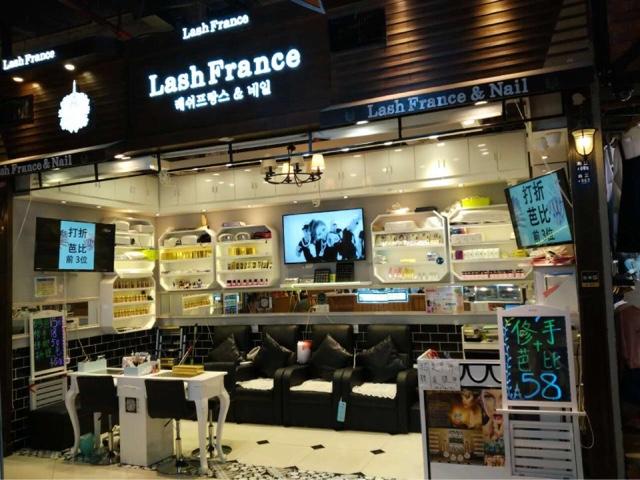 lashfrance(时尚天河西街店)